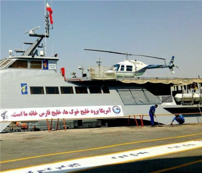 Commander of the Islamic Revolution Guards Corps (IRGC) Second Naval Zone General Ali Razmjou announced that the IRGC Navy has launched a long-range high-speed vessel capable of carrying military helicopters, Fars News Agency (FNA) reported