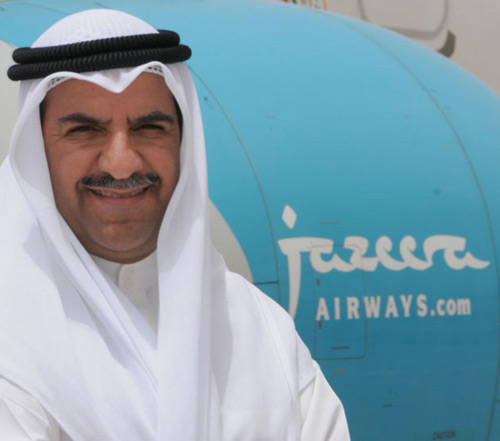 Jazeera Airways Reports 2016 Financial Results
