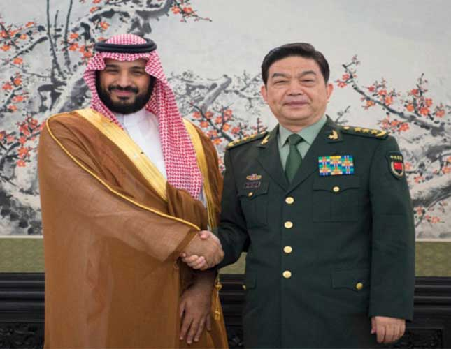 Saudi Deputy Crown Prince Meets China's Defense Minister