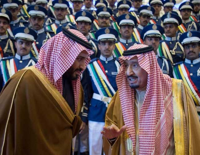 Saudi King Attends King Faisal Air College 50th Anniversary