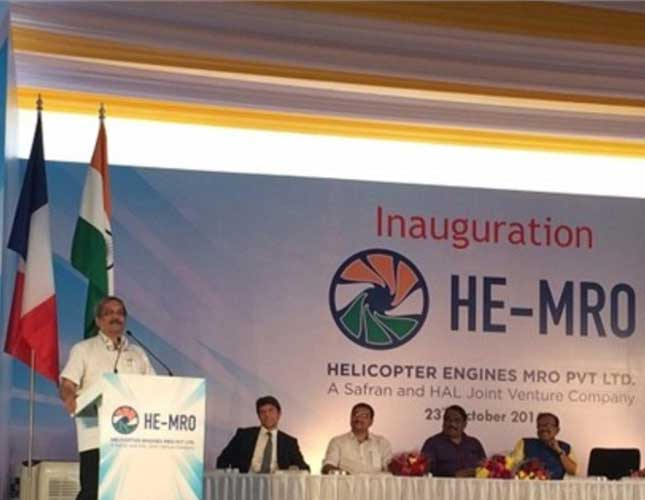Indian Defense Minister Inaugurates HE-MRO