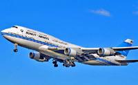 Kuwait Airways Privatization by March