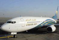 Oman Air: Maintenance Deal with Lufthansa Technik