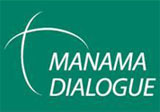 8th Manama Dialogue Forum Cancelled