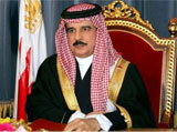 Bahrain: Dialogue a Historic Opportunity