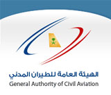 New Saudi Civil Aviation Authority