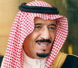 Prince Salman to be Named Saudi Defense Minister
