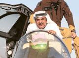 Quest Helicopters: A Ukrainian-Emirati Joint Venture