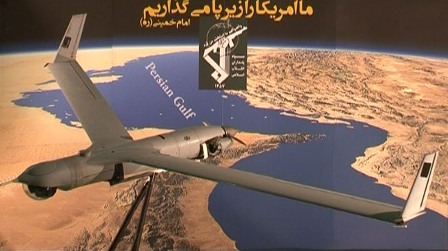 Iran Claims Capturing U.S. Drone in its Airspace; U.S. Denies