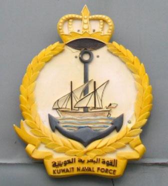 Kuwait Navy Commander Visits Pakistan