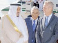 Saudi Minister of Defense Arrives in Spain
