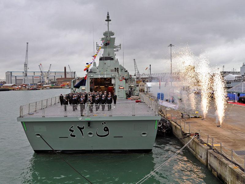 Royal Navy of Oman Receives New Warship