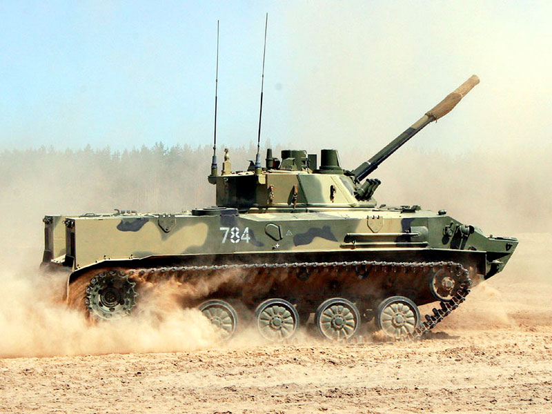 Russia Tests Multi-Purpose Armored Personnel Carrier