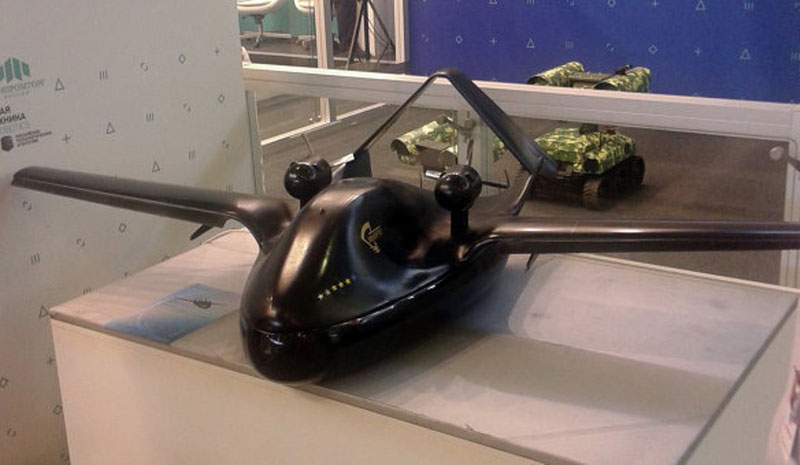 Russia Unveils Innovative Chirok Drone