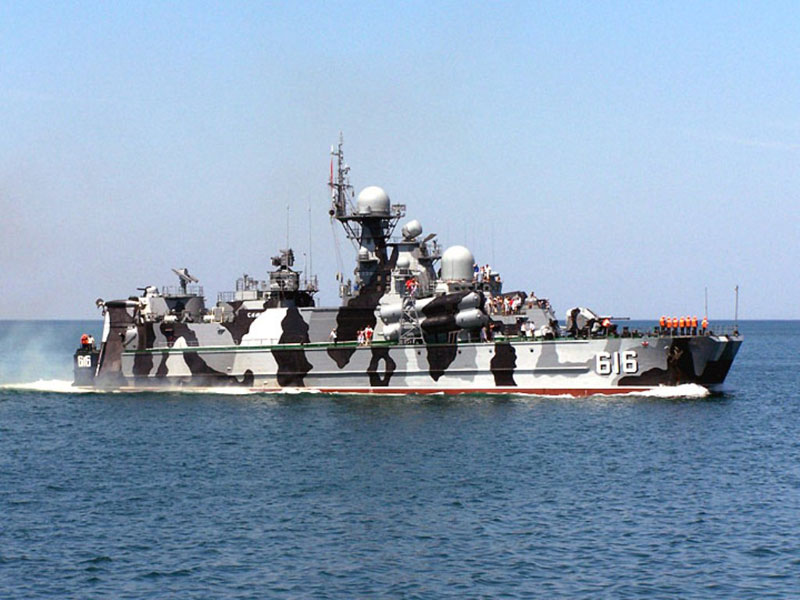 Russia and Egypt Conclude First Joint Naval Exercise