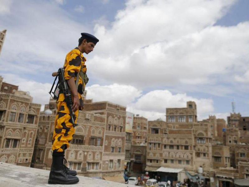 US Unable to Account for $500 Million Military Aid to Yemen