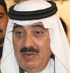 Prince Miteb Named Commander of Saudi National Guard