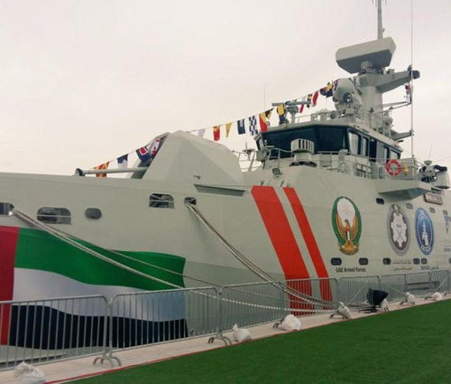The first of Class offshore patrol vessel, Arialah, inaugurated at NAVDEX 2017 (©Thales)