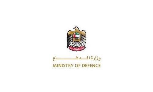 UAE Ministries of Defense and Infrastructure Development Sign MoU