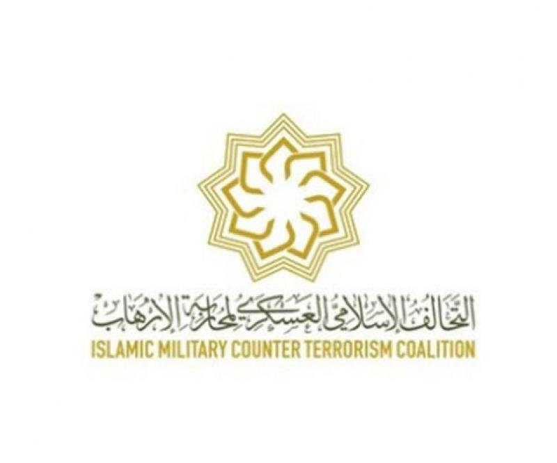 13 Country Delegates Join Islamic Military Counter Terrorism Coalition