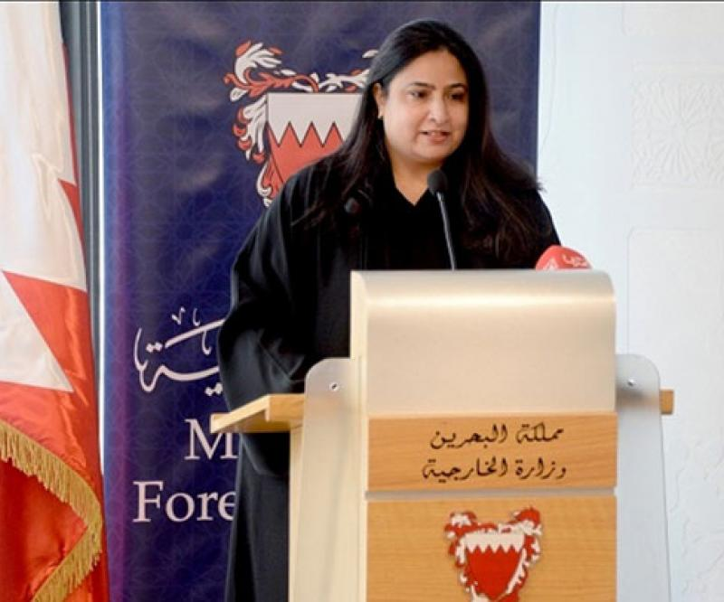 Bahrain's Committee on Chemical Weapons Holds 7th Meeting