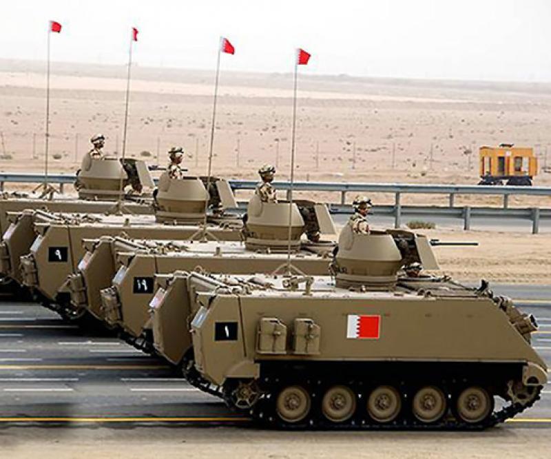 Bahrain Defense Force Celebrates 51st Anniversary