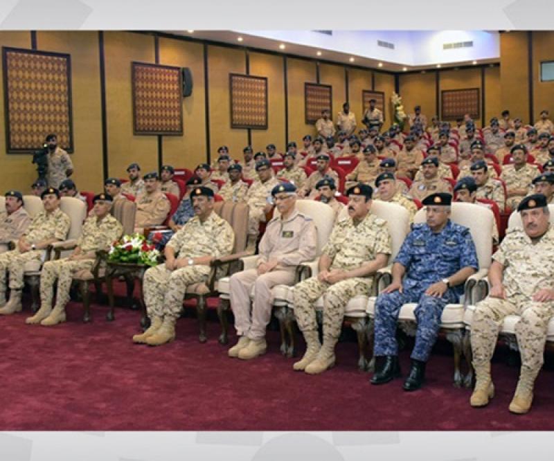 Bahrain Defense Force Chief Patronizes Graduation Ceremony