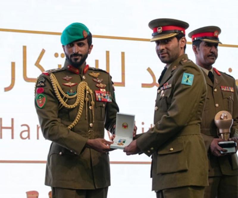 Bahrain Holds First Military Innovation Award