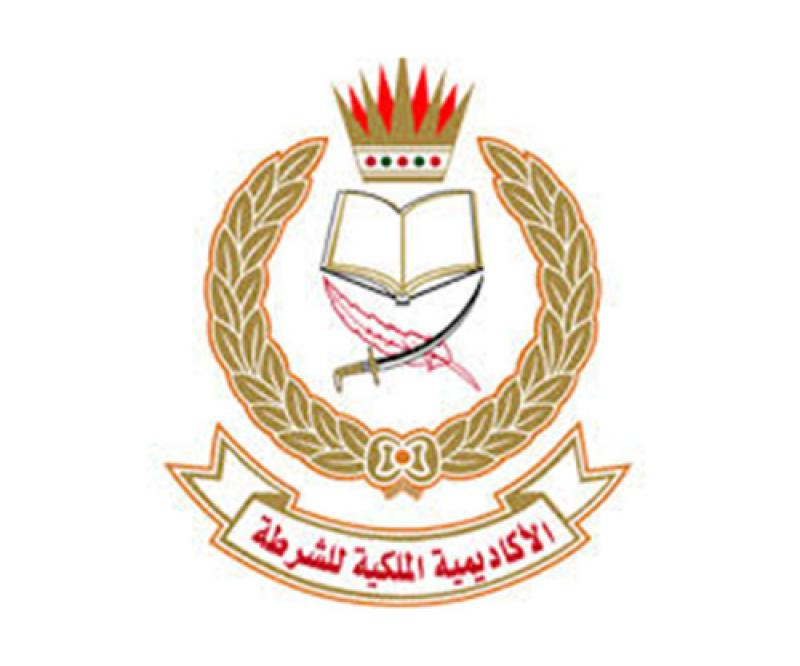 Bahrain Royal Academy of Police Admits 75 Students to Master's Programs