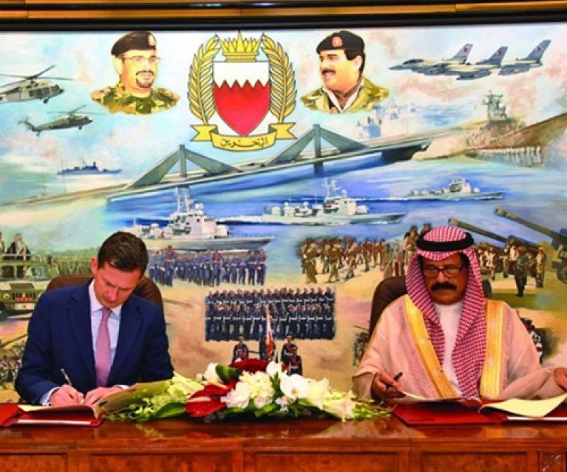 Bahraini-British Military Committee Meets in Manama