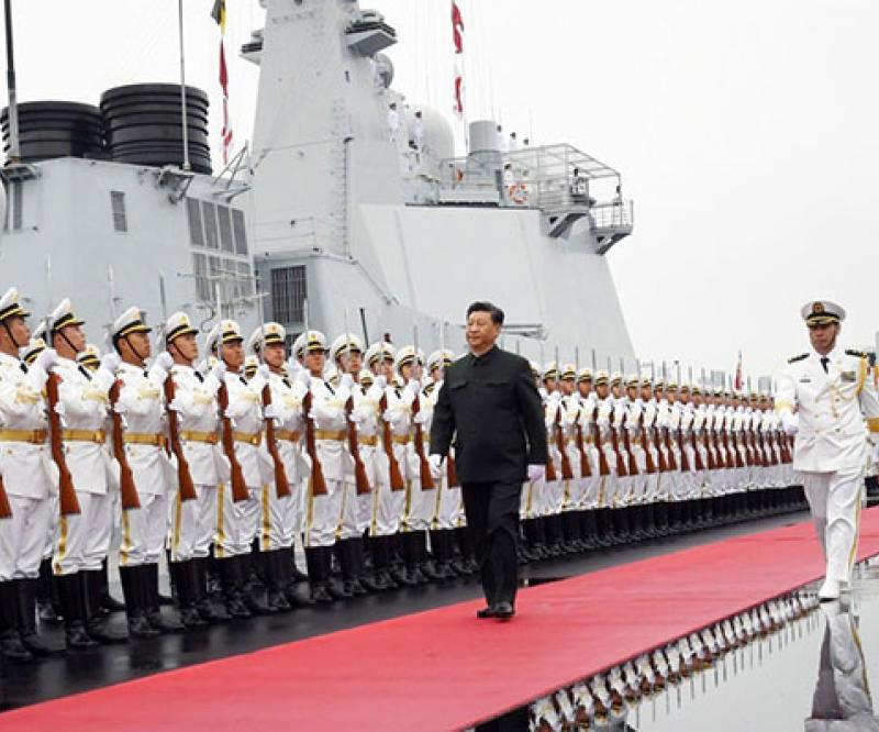 Chinese Navy Celebrates 70th Anniversary