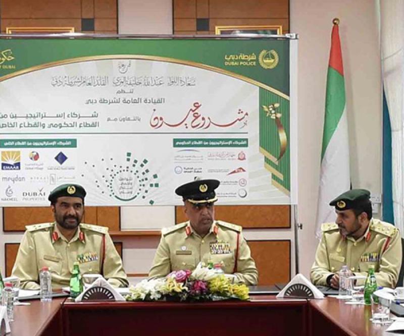 "Dubai Police Launches ""Oyoon"" Surveillance Program"