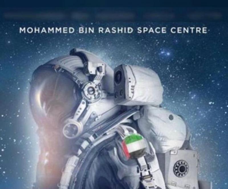Dubai Ruler Announces Second Edition of UAE Astronaut Program