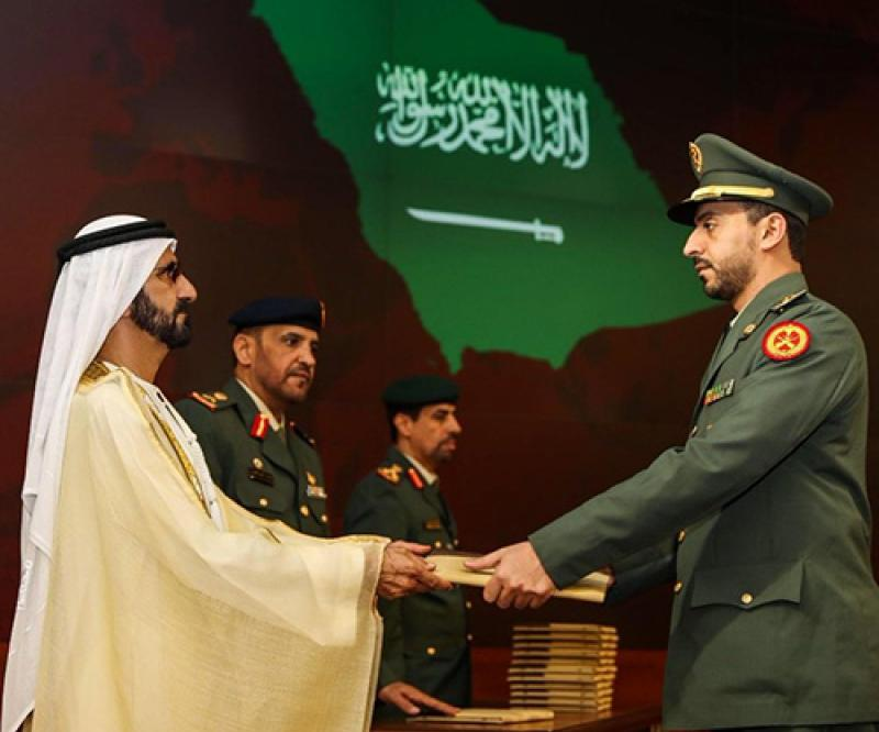 Dubai Ruler Attends Graduation at Joint Command & Staff College
