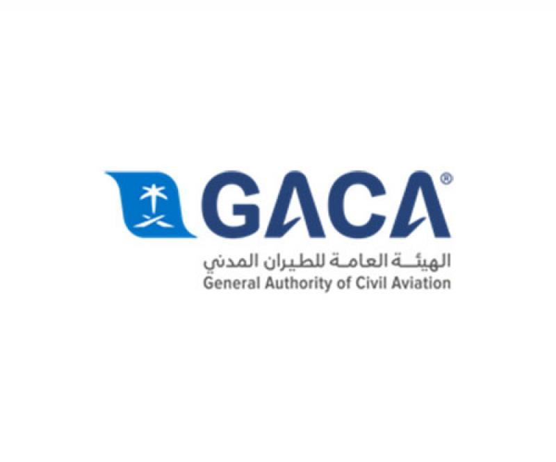 GACA Obtains Two ISO Certifications