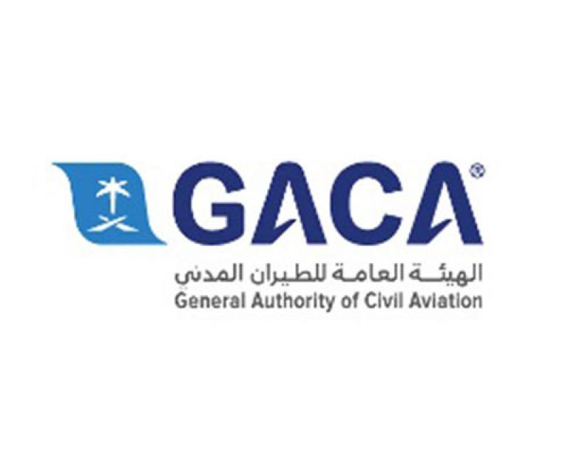 GACA Starts its Future Leaders Program