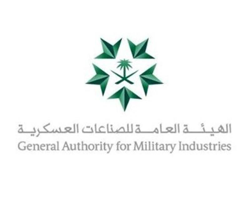 General Authority for Military Industries (GAMI) Concludes Participation in Paris Air Show