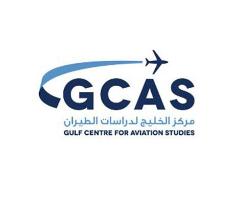 Gulf Centre for Aviation Studies Wins International Award