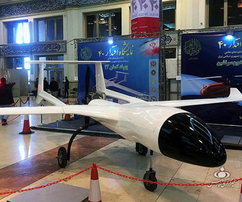 Iran Eyes Exporting Helicopters, Drones