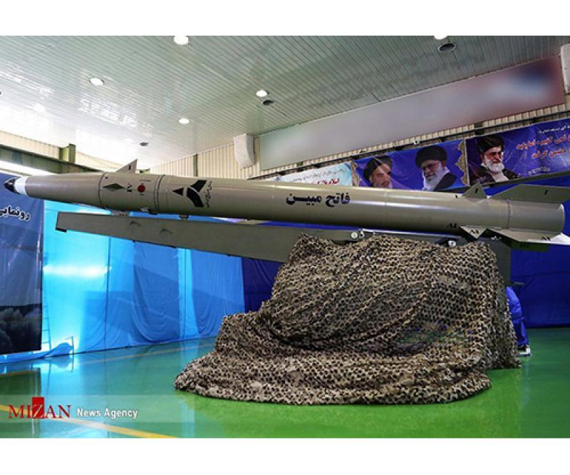 Iran Unveils New Missile with Pin-Pointing Capability