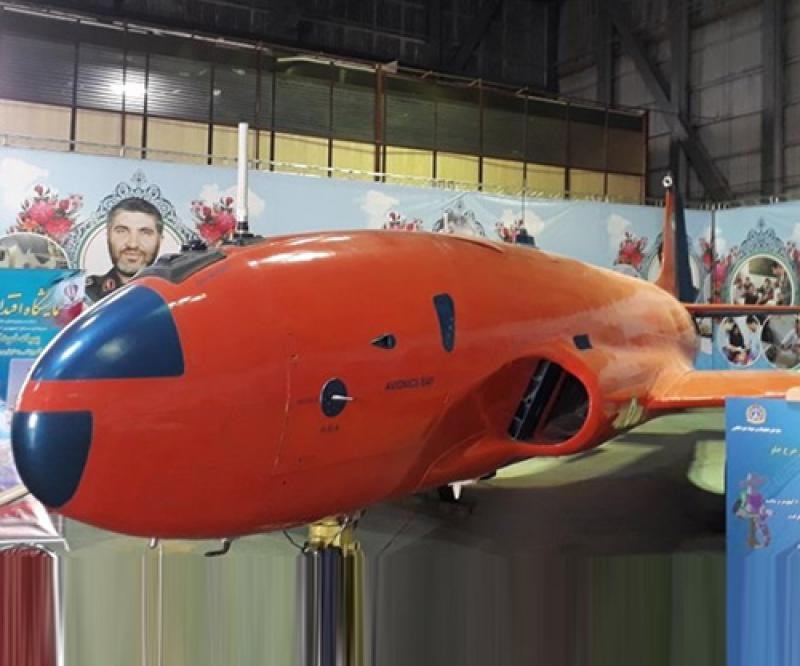 Iran Unveils Wide-Body Drone with Jet Engine