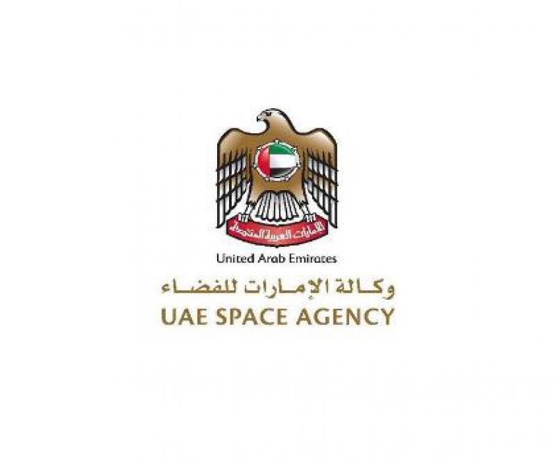 Leaders of Arab Space Sector Convene in Abu Dhabi