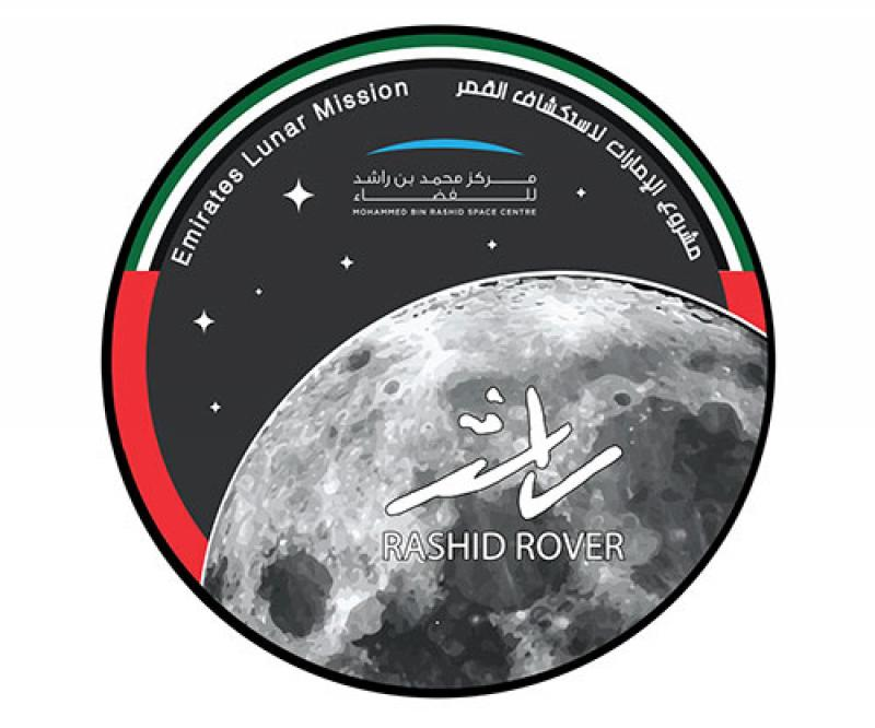 MBRSC Unveils Official Logo of Emirates Lunar Mission