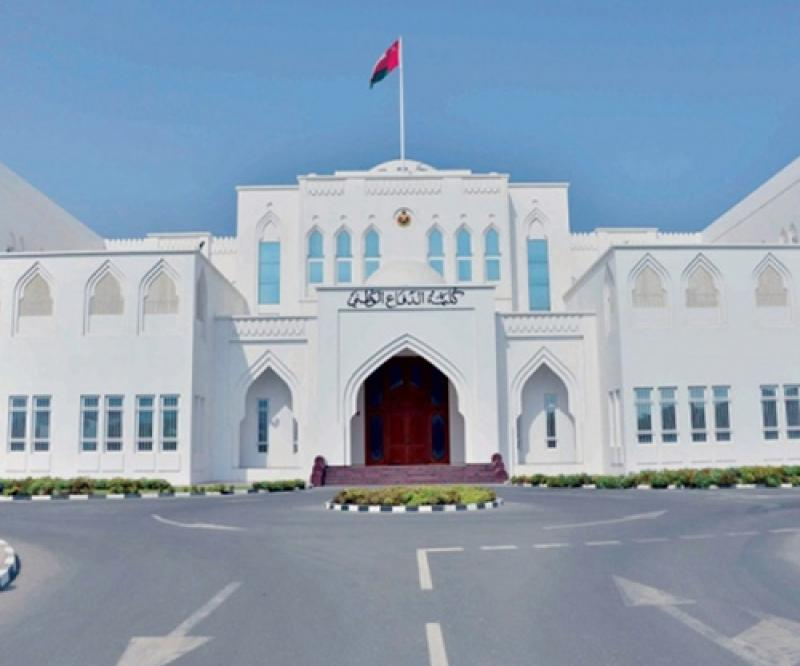 Oman's National Defence College Hosts President, UN General Assembly