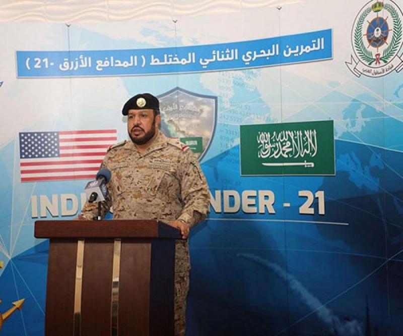 Saudi, US Navies Launch Joint 'Indigo Defender–21' Exercise