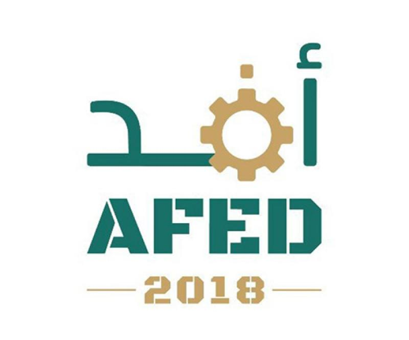 Saudi Arabia to Host Armed Forces Exhibition - AFED 2018