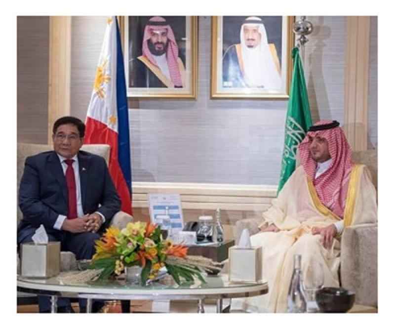Saudi Interior Minister Visits Philippines