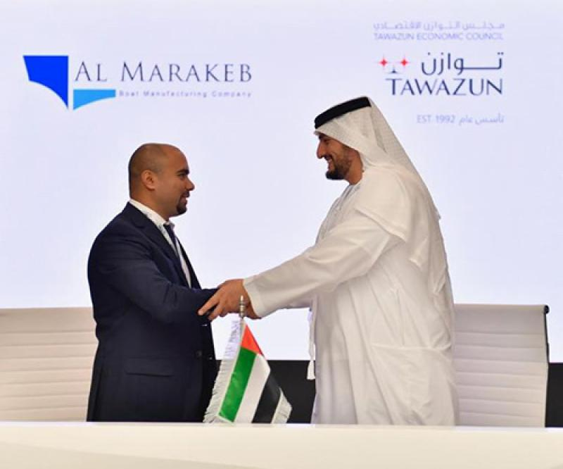 Tawazun's Defense & Security Development Fund Invests in Al Marakeb