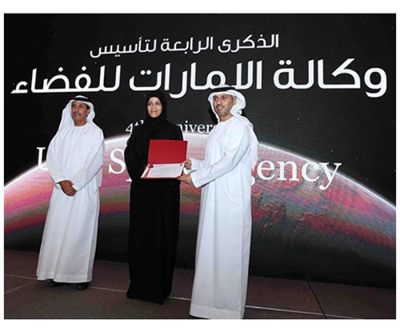 UAE Space Agency Celebrates 4th Anniversary