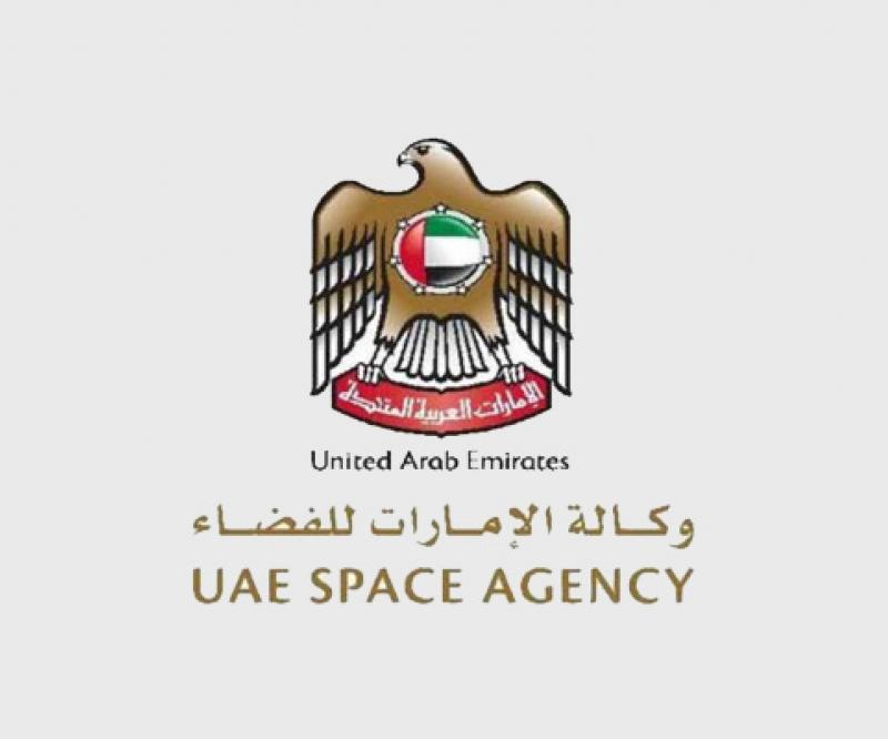 UAE Space Agency Joins 68th Int'l Astronautical Congress